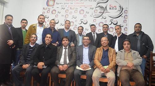 بلاغ لاجتماع المكتب التنفيذي للنقابة الوطنية للصحافة المغربية