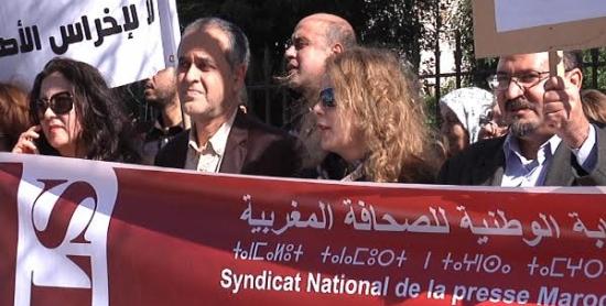 ارجاء محاكمة نقيب الصحافيين المغاربة الى21 فبراير
