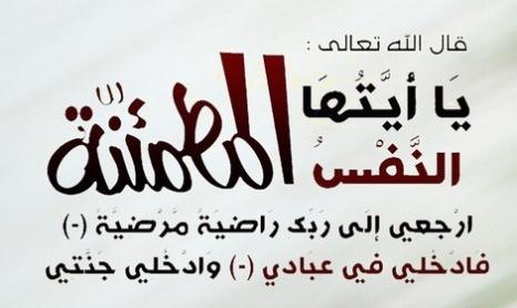 تعزية في وفاة الصحافي الحسين كرشان