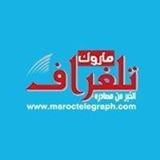 بلاغ حول الاعتداء على رضوان حفياني مدير نشر موقع الكتروني إخباري