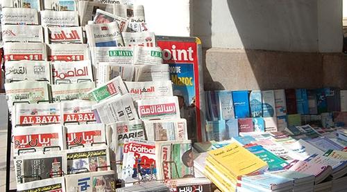 بلاغ إخباري بخصوص قرار الزيادة في سعر الجرائد