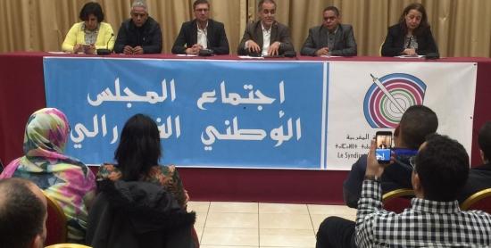 تقرير حول اجتماع المجلس الوطني للنقابة الوطنية للصحافة المغربية