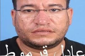 النقابة الوطنية للصحافة المغربية تستنكر اعتقال الزميل عادل قرموطي