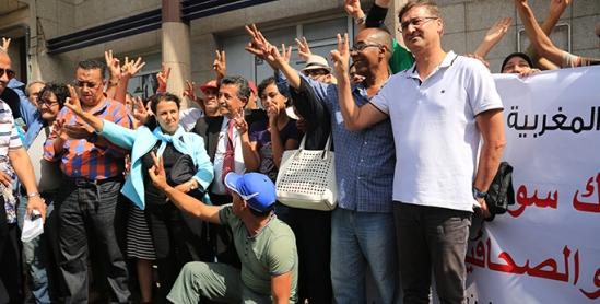 وفد  من قيادة  النقابة الوطنية للصحافة المغربية في معتصم صحافيات وصحافيي مجموعة