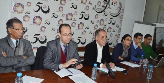 البقالي : تنظيم هذه الندوة سيساهم في بسط مجمل الإشكاليات المرتبطة بانضمام المغرب إلى(CEDEAO)