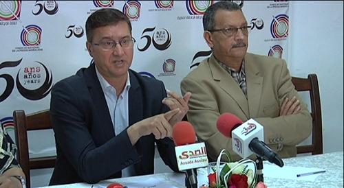 التقرير السنوي حول حرية الصحافة والإعلام في المغرب ماي 2015 - 3 ماي 2016 (فيديو)