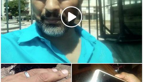 بلاغ بخصوص الإعتداء الذي تعرض الزميل عبد الوافي العلام