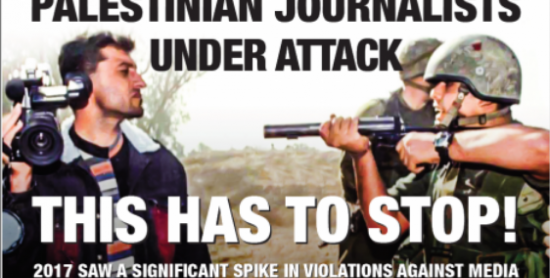 فلسطين: الإتحاد الدولي للصحفيين يتهم السلطات الإسرائيلية بالكذب لتغطية جرائمها