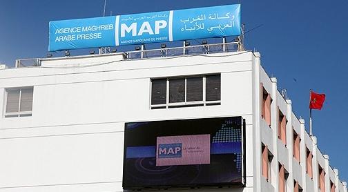 بلاغ حول وقفة صحافيي وكالة المغرب العربي للأنباء يوم 24 يونيو أمام مقر الوكالة