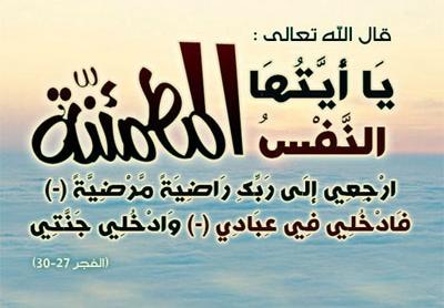 تعزية في وفاة والدة الزميل أحمد الجلالي