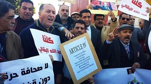 إعلان عن الوقفة التضامنية مع الزميل عبدالله البقالي 27 دجنبر 2016