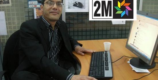 بلاغ تضامني مع الزميل عبد الله طلال صحفي بالقناة الثانية