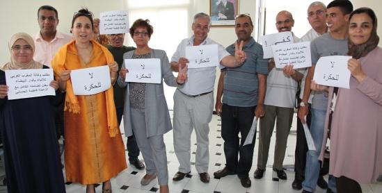 تضامن العاملين بوكالة المغرب العربي للأنباء بالدار البيضاء مع فاطمة الحساني